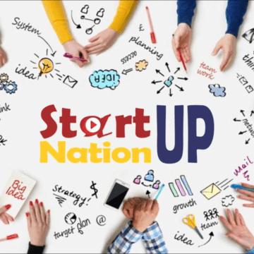 Start Up Nation 2018: Fonduri de până la 200.000 de lei pentru a-ți deschide propria afacere