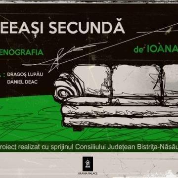 """În aceeași secundă…! Miercuri, 5 iunie, la """"Dacia"""""""