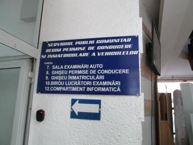Fostul comisar șef de poliție Simion Baciu și-a aflat pedeapsa!