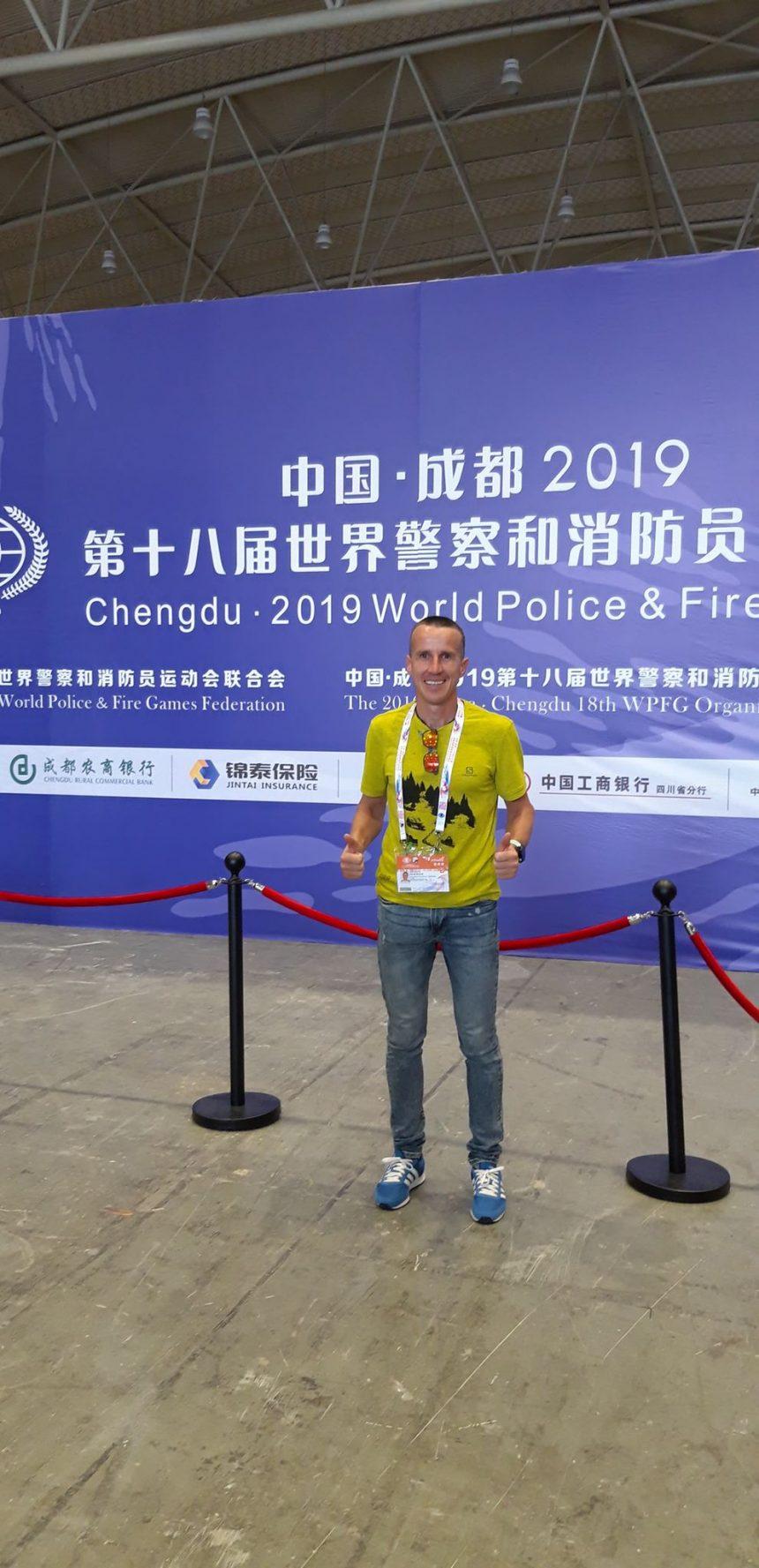 Un bistrițean, în China, la Campionatul Mondial al polițiștilor și pompierilor