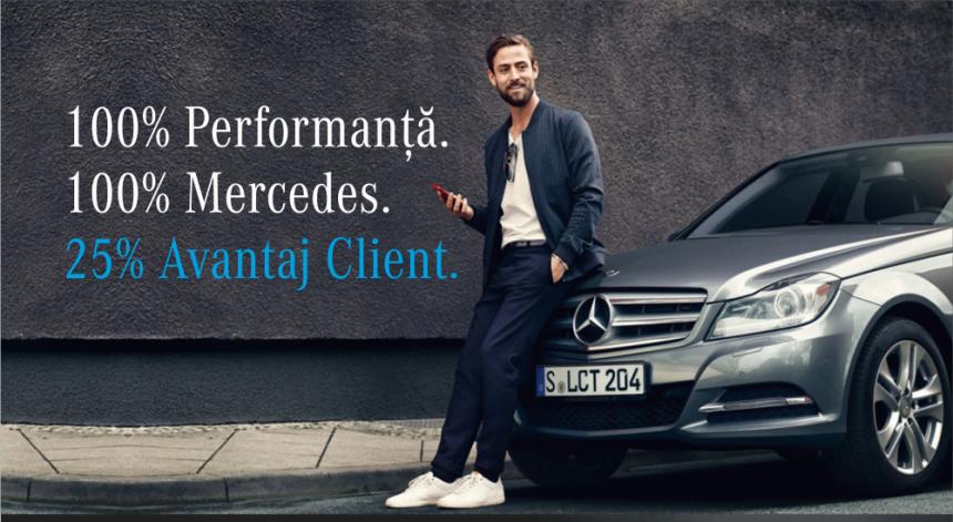 MATEROM: 25% Avantaj Client prin programul Service Select și adaptorul Mercedes me gratuit