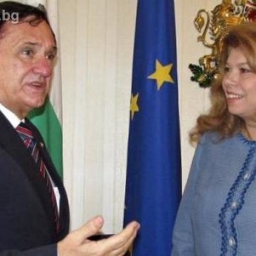 FOTO:  Distincții importante, oferite managerului Dorel Cosma, în Bulgaria
