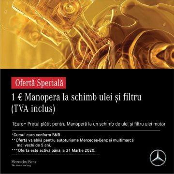 MATEROM AUTOMOTIVE: Ofertă specială, valabilă până în 31 martie!