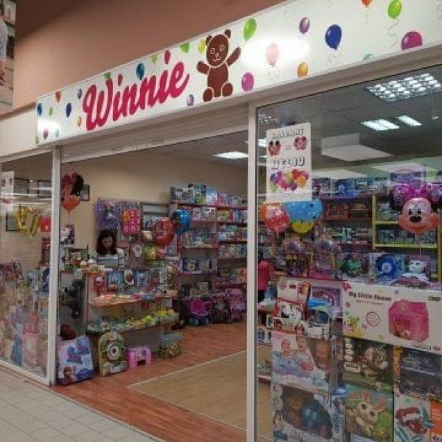 LICHIDARE DE STOC la Winnie – magazin de jucării